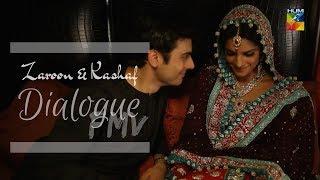 Zaroon & Kashaf | Mujhe Toot Jaane Se Khauf Aata Hai (Dialogue FMV/VM)