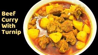 শালগম দিয়ে গরুর মাংস রান্না | Shalgam Diye Gorur Mangsho | Beef Curry With Olkopi Turnip Recipe