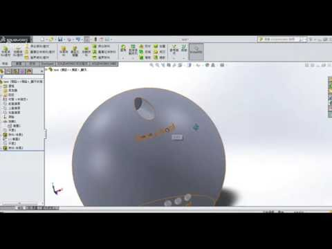 Use SolidWorks to create a tangent plane on the sphere