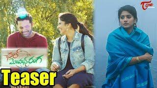 Chal Mohan Ranga Teaser | Pawan Kalyan | Nithin | Megha Akash | Trivikram -TeluguOne