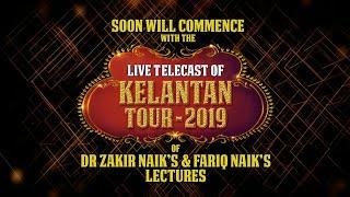 Public Speeches by Dr Zakir Naik and Fariq Naik