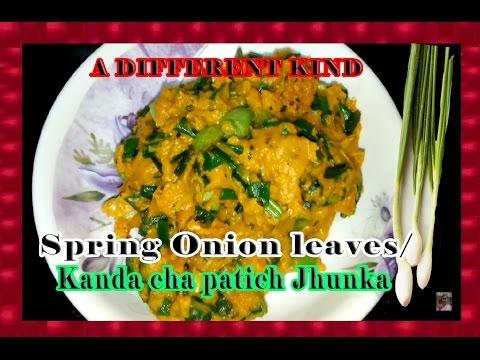 Spring Onion leaves/ Kanda cha patich Jhunka |Marathi Recipe with English Subtitles | Shubhangi Keer