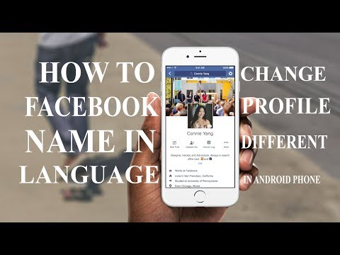 How to change Facebook profile name in different language in android phone -- in hindi