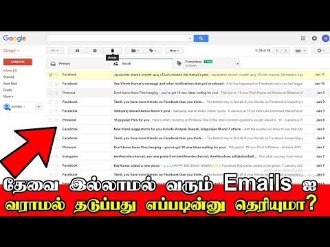 How to stop unwanted email?