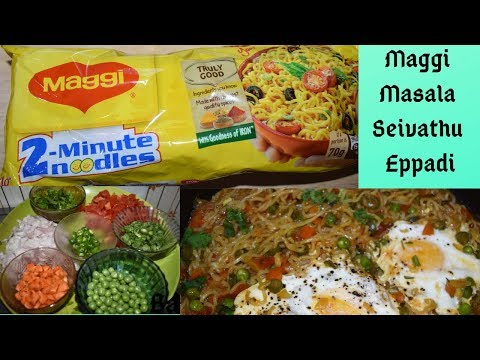 Maggi Masala Seivathu Eppadi|Maggi Masala Street Style|Evening snaks for kids