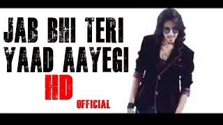 Jab Bhi Teri Yaad Aayegi | I-SHOJ | Official Video Song | 2018