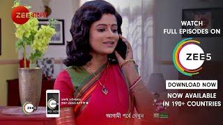 Bokul Kotha - বকুল কথা | Bangla Serial - Best Scene