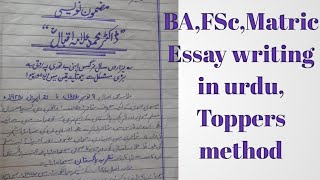 Making A Thesis Statement For An Essay  Essay On My Mother In English also English Essay Writing Examples How To Write An Essay In Urdu For Nd Year How To Stay Healthy Essay