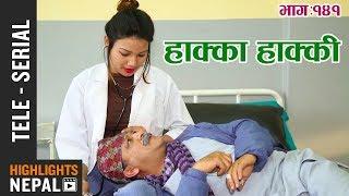 Hakka Hakki - Episode 141   23rd April 2018 Ft. Daman Rupakheti, Ram Thapa