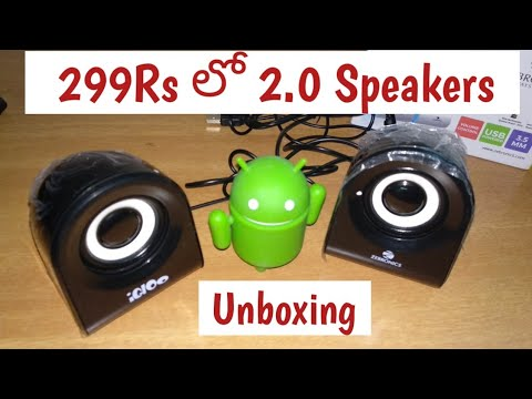 Zebronic 2.0 multimedia speaker unboxing | In Telugu ||