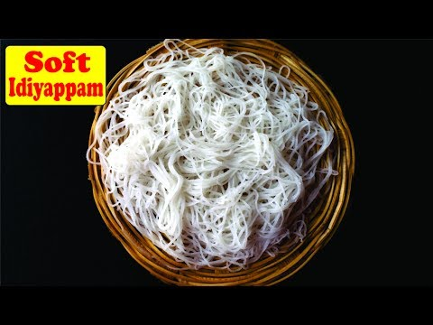 How to make soft Idiyappam at home - Nool Puttu - Nool Appam
