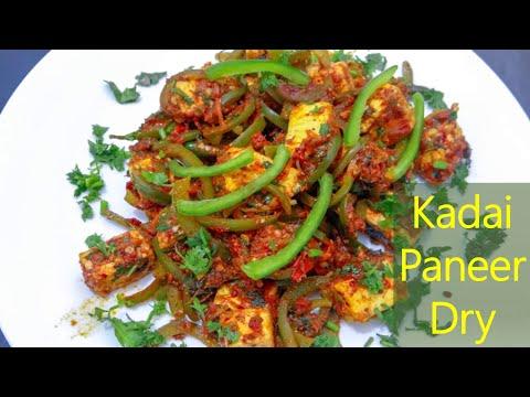 Kadai Paneer Dry