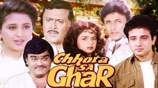 Chhota Sa Ghar Full Movie | Vivek Mushran Hindi Movie | Ajinkya Deo |  Bollywood Movie