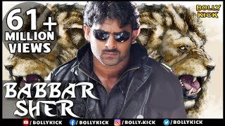 Babbar Sher Full Movie , Hindi Dubbed Movies 2019 Full Movie , Prabhas Movies , Action Movies