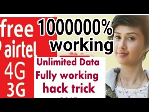AIRTEL TRICK UNLIMITED [ 1000 %] 3G/4G HACK IS HERE || Airtel  direct trick 2017 || airtel 4g hack 🤑