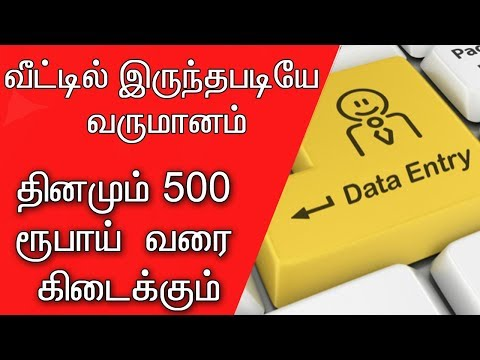 Best Way to Earn Money From Home | Data Entry Job For Students | Earn Daily 5$ More