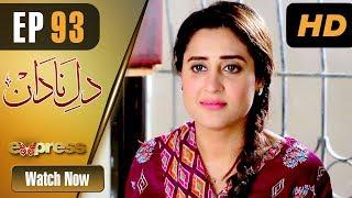 Pakistani Drama | Dil e Nadaan - Episode 93 | Express Entertainment Dramas | Abid Ali, Zaheen Tahir
