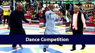 Jeeto Pakistan |dance competition Fahad Mustafa