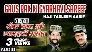 """GAUS PAAK KI GYARHVI SHARIF"" Taslim, Aarif Khan 