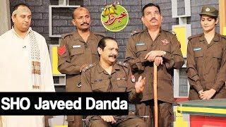 Khabardar Aftab Iqbal - SHO Javeed Danda - خبردارآفتاب اقبال - Express News