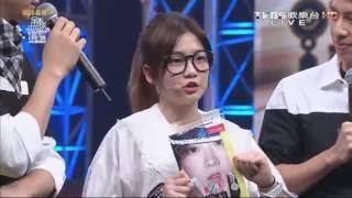 羅小白 S.White 13/8/2016 - UUU (TVBS《全球中文音樂榜上榜》)