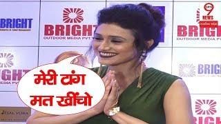 Ragini Khanna ने Media वालों के सामने टेके घुटने | Ragini Khanna on Media