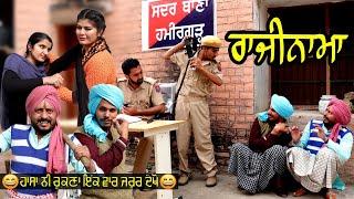 ਰਾਜੀਬੰਦਾ • Rajibnda • Full Comedy | New Punjabi Comedy Movies 2021 | Punjabi Short Movie