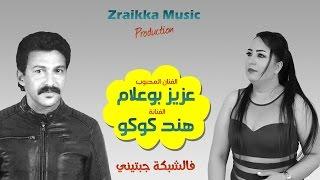 fadel el mazrou3i mp3 gratuit