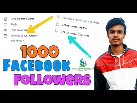 How to Increase Facebook Followers | Auto followers on Facebook 2017 | Get Unlimited FRIEND REQUEST