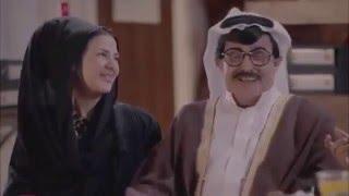 علي ربيع | و دنيا سمير غانم | في دور خليجي | و رقص خليجي | من مسلسل لهفة