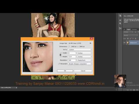 Learn Photoshop in hindi- 17 - Image size, resolution, dimension part-2
