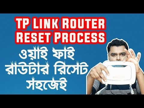 How To Reset TP Link WiFi Router | TP Link Wireless WiFi Router Hard Reset | TPLink Router Setup