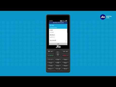 JioCare - How to Upgrade JioPhone Software (Punjabi) | Reliance Jio