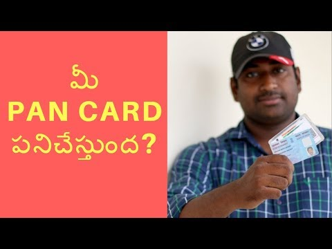 How to Check your PAN Card Validity Status | Active or De-Active in Telugu