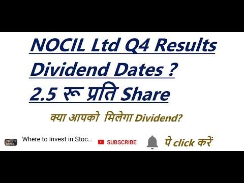 Nocil Ltd Dividend and Q4 Results || 2.50 रू का dividend है || आपको मिलेगा ??