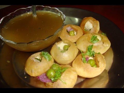 Pani Puri Recipe - Aaha Emi Ruchi