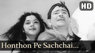 Honthon Pe Sachchai Rehti Hai (HD)- Jis Desh Mein Ganga Behti Hai - Raj Kapoor - Padmini - Madhubala