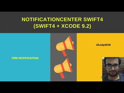 NotificationCenter Swift4 tutorial