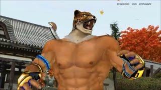 Tekken 5 Dark Resurrection [PS3]: Player Matches with my