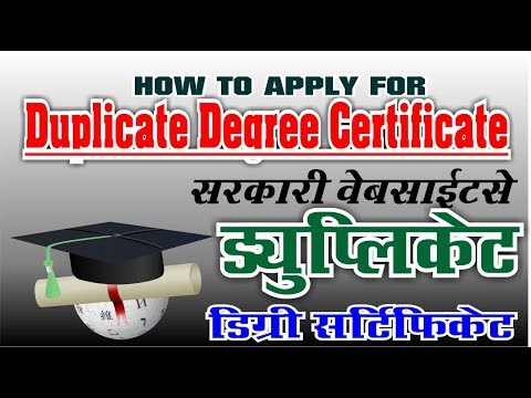 How to apply for Duplicate degree certificate legally
