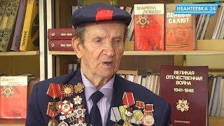 Встреча с ветераном ВОВ Григорием Андреевым перед поездкой в Смоленск