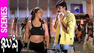 Mumtaj Falls For Pawan Kalyan | Kushi Movie | Bhumika | SJ Surya | Mani Sharma