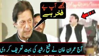 Prime Minister Imran Khan Today Speech - Imran Khan Latest Video - PTI Imran Khan News
