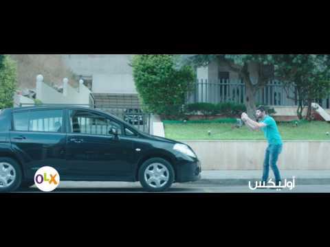 OLX Lebanon Car - 2017
