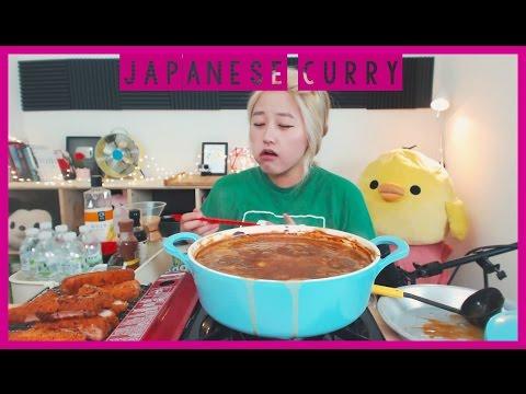 Japanese Curry Rice w. Pork Cutlet [돈까스카레] Mukbang   KEEMI