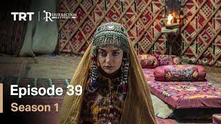 By Photo Congress || Resurrection Ertugrul Season 1 Episode 1 English