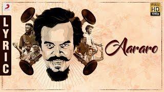 Aararo Lyric Video (Tamil) | Anthony Daasan | Anthony Daasan Tamil Songs | Latest Tamil Songs 2019