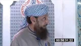 Dajjal | Pakistan, India & Israel | WW3 - Sheikh Imran Hosein