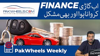 Prices Of Cars Over 1500cc May Increase   Imported Cars Cannot Be Auto Financed   PakWheels Weekly