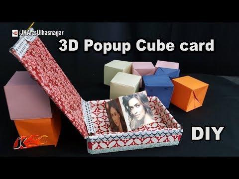 DIY 3D Popup Cube card    How to make   Gift Idea   JK Arts 1281